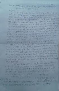 जगम्मनपुर, जालौन: कोटेदार नहीं देता पूरा खाद्यान्न, अधिकारियों पर घूस लेने की तोहमत Jagmanpur, Jalaun: Kotdar does not give full food grains, agrees to take bribe on officials Hindi news