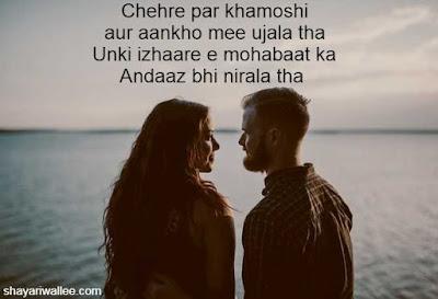 mohabbat quotes in english