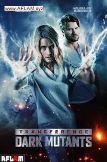 فيلم Transference: Escape the Dark 2020 مترجم اون لاين