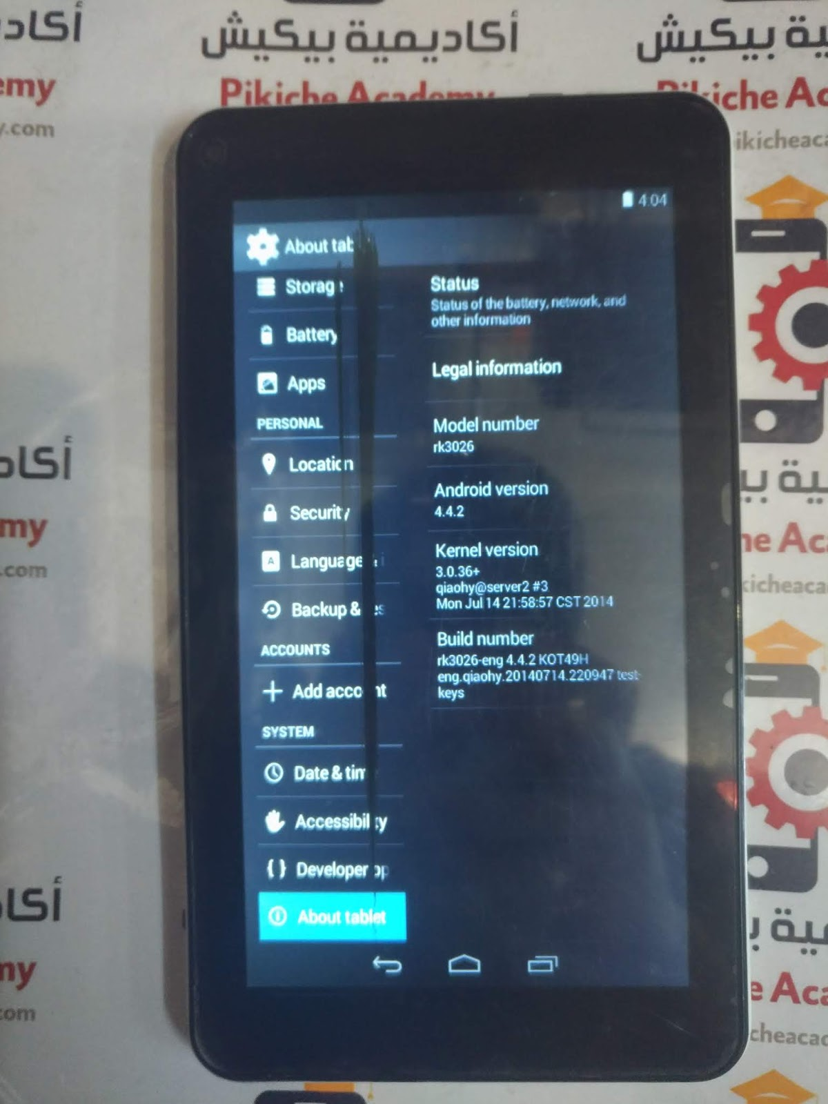 RockChip ] [ XCESS ] C86S 8G 512M JR - Firmware Tested
