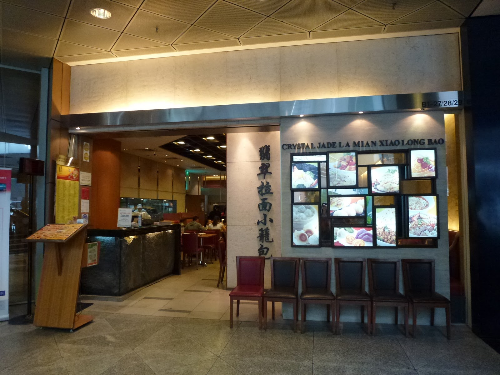 Delicious Food in Singapore and the UK! 新加坡的美食!: Restaurant Review食評 :- Crystal Jade La Mian ...