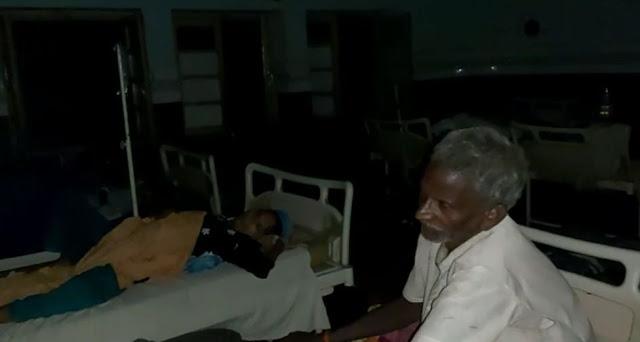 सरकारी अस्पताल में मोमबत्ती की रोशनी में हो रहा इलाज - newsonfloor.com