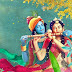 Top 10 Radhe Krishna Wallpaper Images, Pictures, Photos, Greetings for WhatsApp