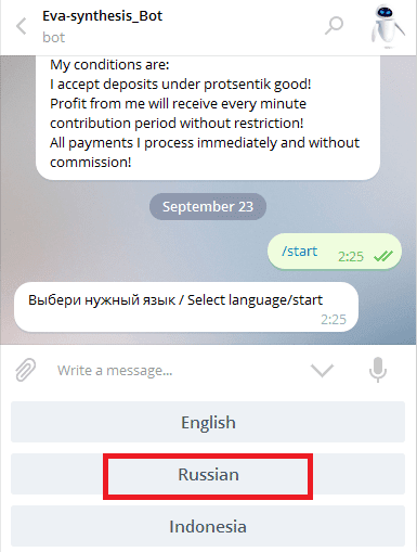 Изменить язык в Eva Synthesis