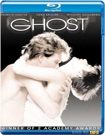 Ghost (1990) Dual Audio Hindi 720p BluRay x264 1GB Movie Download