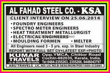 Al Mashaan Steel Co Kuwait Airlines