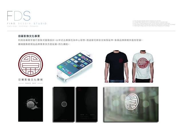 目幕影像文化事業 / CIS Design