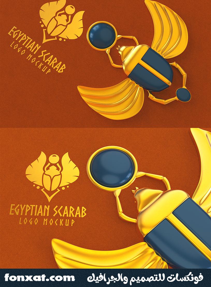 Egyptian Scarab Logo Mock up free download