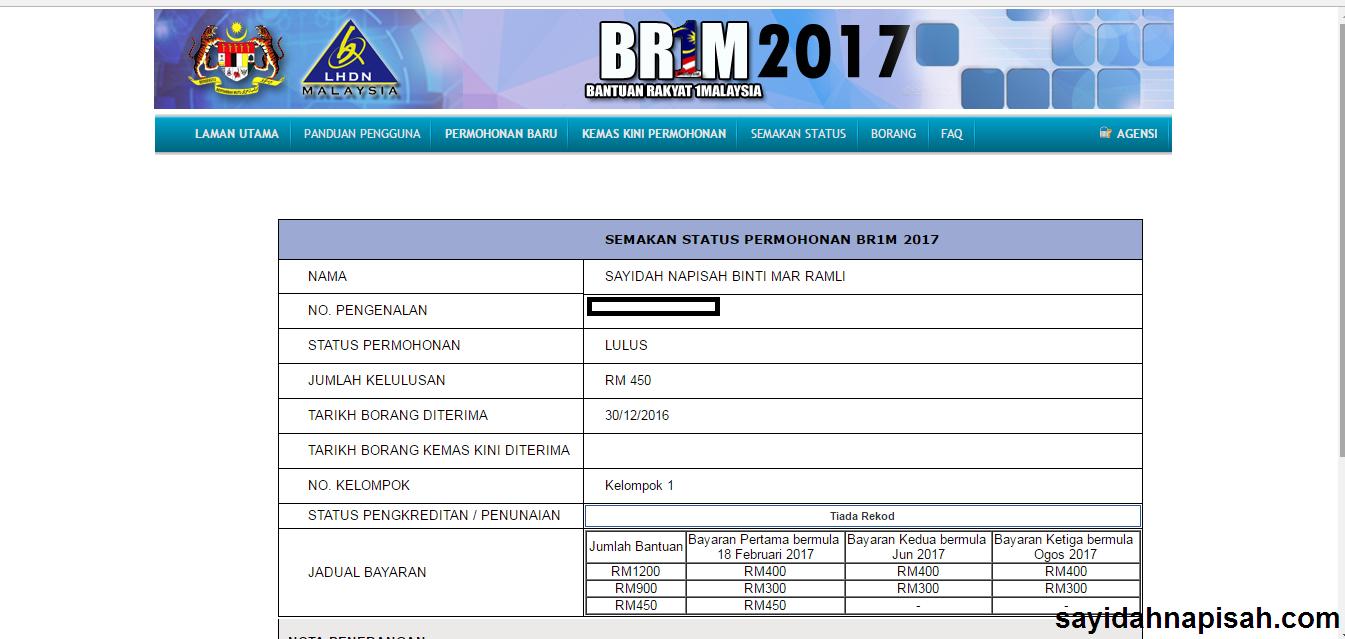 Status Permohonan BR1M 2017 Dah Lulus!