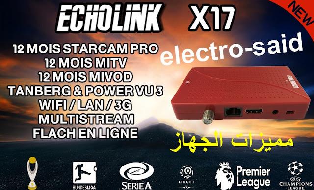 ECHOLINK X17