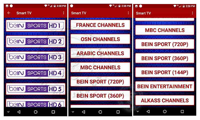 تحميل تطبيق smart tv apk