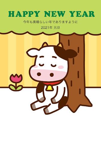 木陰で休む牛のイラスト年賀状(丑年)