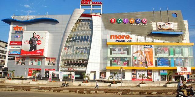 इंदौर में शॉपिंग मॉल और सुपर मार्केट कल से बंद | INDORE NEWS