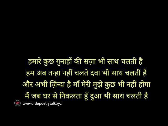 hindi shayari tiktok   shayari for tiktok
