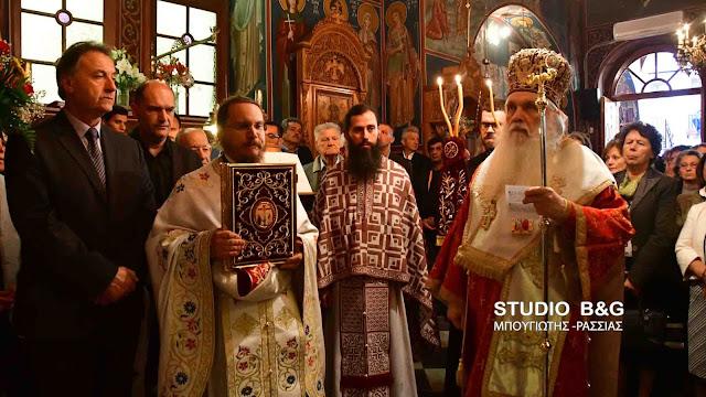 Ο Μητροπολίτης Αργολίδας στο Βυζαντινό μοναστήρι του Αγίου Δημητρίου Καρακαλά (βίντεο)