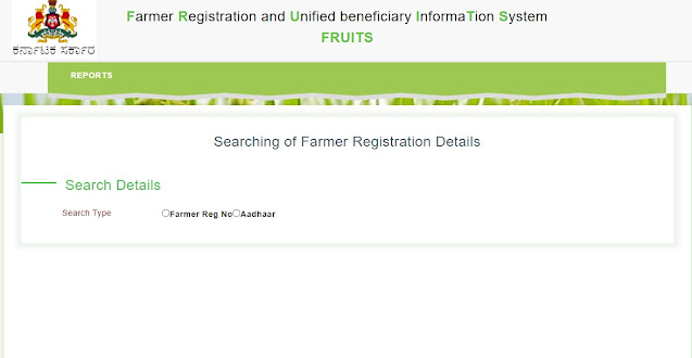pm-kisan-beneficiary-status-online