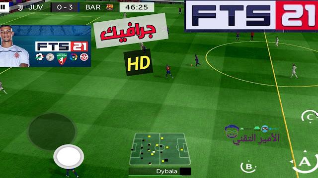 لعبة FTS 21 للاندريود بحجم صغير و بجرافيك HD أوفلاين ورسومات عالية الدقة