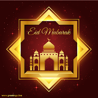 new ramadan golden sparkling Eid Mubarak mosque