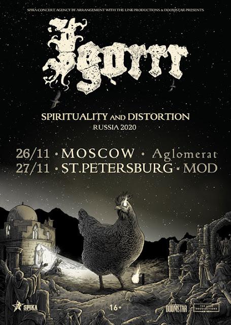 Igorrr в России