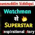 Nawazuddin Siddiqui Biography in Hindi - नवाज़ुद्दीन सिद्दीकी बायोग्राफी | Motivational Biography in Hindi