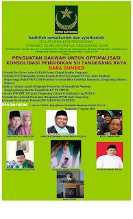 Syarikat Islam Indonesia Tangerang Raya Gelar Silaturahmi Dakwah dan Pendidikan Kaum SII