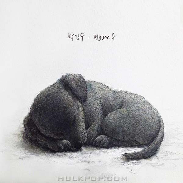 Park Kang Soo – Album 8