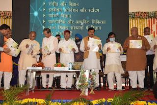 विज्ञान केन्द्र के बनने से लोगों को ज्ञानवर्धक जानकारी प्राप्त होगी, वहीं पर्यटन को बढ़ावा मिलेगा - राज्यपाल श्री गेहलोत