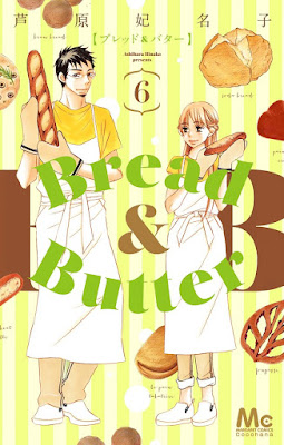 Bread&Butter 第01-06巻 raw zip dl