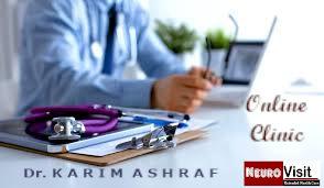 الطب عن بعد عيادة الدكتور كريم أشرف استشاري امراض المخ و الاعصاب  - طب عن بعد