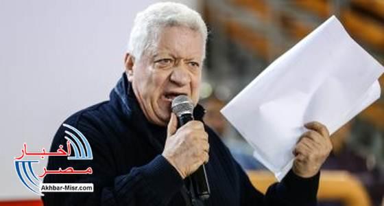 مرتضى منصور يعلن استقالته من رئاسة الزمالك