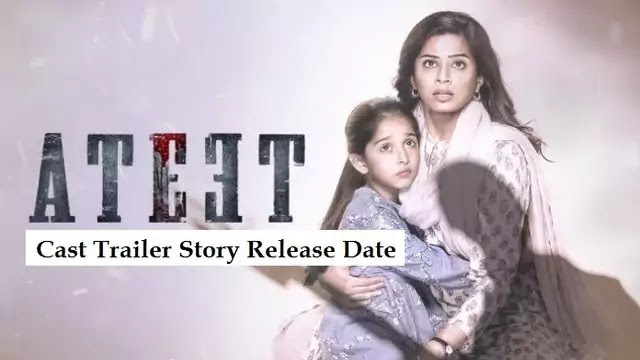 Ateet web series movie film Cast Trailer Release Date Story Review - Zee5
