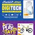 LuLu Hypermarket On DIGITECH Offers Are Valid Till 25th July 2020
