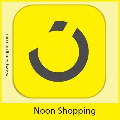 تحميل تطبيق نون Noon للتسوق