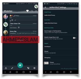 AEWhatsApp+ v4.1