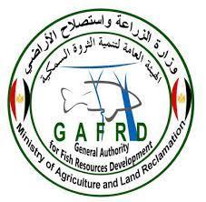 وظائف الهيئة العامة لتنمية الثروة السمكية مصر لعام 2021