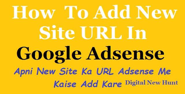 Tips Adsense Site Management