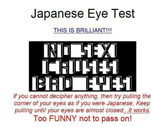 japanese_eye_test