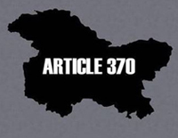 J&K To Be Split Into 2 Union Territories (UT)