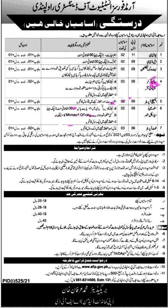 Armed Forces Institute of Dentistry AFID  Latest Jobs For LDC, UDC, Network Operator & Other   2021