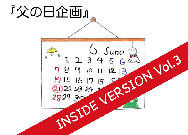 事務局スタッフの作品 3号いんこ編