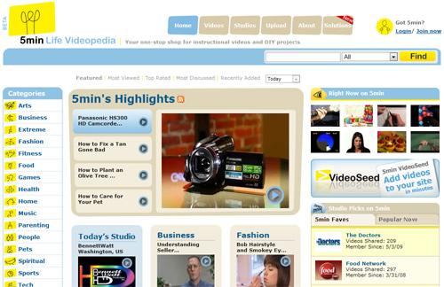 5Min - أفضل 13 موقع فيديو مثل يوتيوب