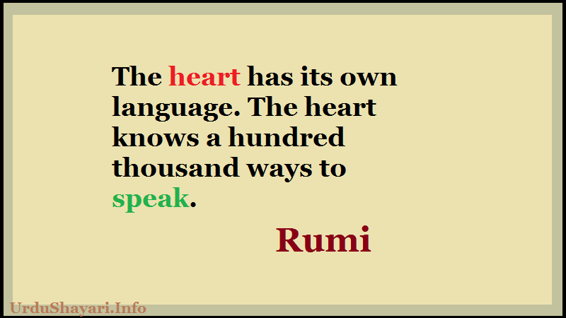 Rumi Poetry on Heart, quotes on Images