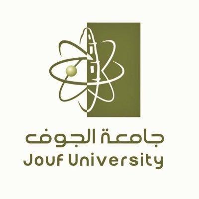 تخصصات جامعة الجوف