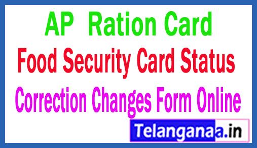 Ration Card Correction Changes Form Online