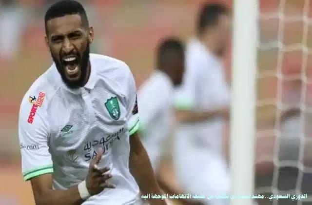 الدوري السعودي..مهند العسيري يكشف عن حقيقة الاتهامات الموجهة اليه