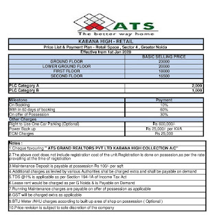 ATS-Kabana-high-retail-70-30-price-list