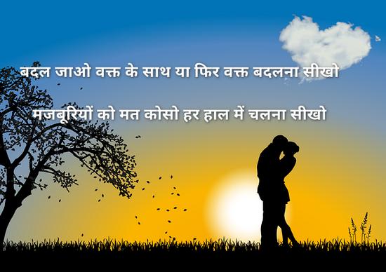 25 Love Shayari in Hindi, Romantic Shayari