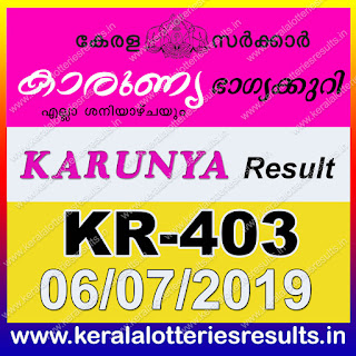 "keralalotteriesresults.in, ""kerala lottery result 06 07 2019 karunya kr 403"", 6st July 2019 result karunya kr.403 today, kerala lottery result 6.07.2019, kerala lottery result 6-7-2019, karunya lottery kr 403 results 6-7-2019, karunya lottery kr 403, live karunya lottery kr-403, karunya lottery, kerala lottery today result karunya, karunya lottery (kr-403) 6/7/2019, kr403, 6.7.2019, kr 403, 6.7.2019, karunya lottery kr403, karunya lottery 06.07.2019, kerala lottery 6.7.2019, kerala lottery result 6-7-2019, kerala lottery results 6-7-2019, kerala lottery result karunya, karunya lottery result today, karunya lottery kr403, 6-7-2019-kr-403-karunya-lottery-result-today-kerala-lottery-results, keralagovernment, result, gov.in, picture, image, images, pics, pictures kerala lottery, kl result, yesterday lottery results, lotteries results, keralalotteries, kerala lottery, keralalotteryresult, kerala lottery result, kerala lottery result live, kerala lottery today, kerala lottery result today, kerala lottery results today, today kerala lottery result, karunya lottery results, kerala lottery result today karunya, karunya lottery result, kerala lottery result karunya today, kerala lottery karunya today result, karunya kerala lottery result, today karunya lottery result, karunya lottery today result, karunya lottery results today, today kerala lottery result karunya, kerala lottery results today karunya, karunya lottery today, today lottery result karunya, karunya lottery result today, kerala lottery result live, kerala lottery bumper result, kerala lottery result yesterday, kerala lottery result today, kerala online lottery results, kerala lottery draw, kerala lottery results, kerala state lottery today, kerala lottare, kerala lottery result, lottery today, kerala lottery today draw result"