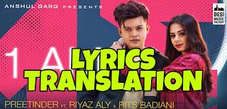 1 AM Lyrics in English | With Translation |  – Preetinder | Riyaz Aly