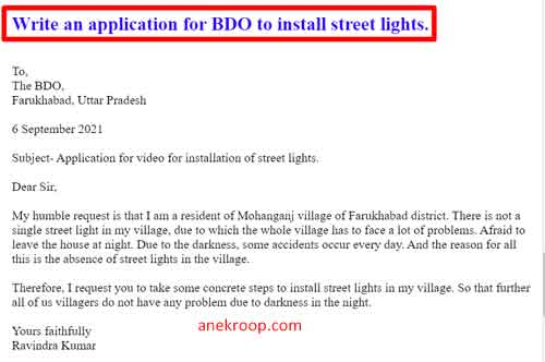 Write an application for BDO to install street lights.